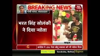 Congress Invites Hardik Patel To Join Them In The Fight Against BJP In Gujarat - AAJTAKTV