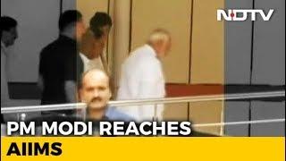 Atal Bihari Vajpayee Remains On Life Support, PM Modi Visits Him Again - NDTV