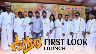 Ugram Movie First Look Launch |  JD Chakravarthy | Akshath | TFPC - TFPC
