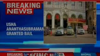 PNB Fraud Case: Ex MD and CEO of Allahabad bank granted bail - NEWSXLIVE