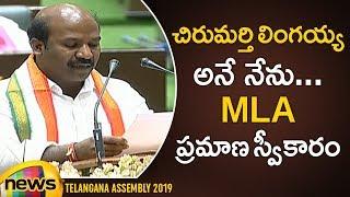 Chirumarthi Lingaiah Takes Oath as MLA In Telangana Assembly   MLA's Swearing in Ceremony Updates - MANGONEWS