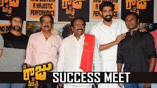 Nene Raju Nene Mantri Movie Success Meet | Rana Daggubati | Kajal Aggarwal | Teja | TFPC - TFPC