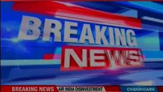 Lucknow: Five killed in Charbagh Hotel fire; three severely burnt people admitted - NEWSXLIVE