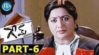 Game Full Movie Part 6 | Mohan Babu, Vishnu, Parvati Melton, Shobana | Ram Prasad | Joshua Sridhar - IDREAMMOVIES