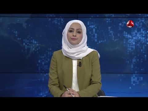مليشيا الحوثي تمنع الجنرال باتريك كاميرت من لقاء وفد الشرعية في الحديدة| مع سامي الاهدل - يمن شباب
