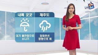 [날씨정보] 06월 24일 11시 발표