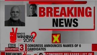 Sheila Dikshit to Contest from North East Delhi; no alliance between AAP and Congress in Delhi - NEWSXLIVE