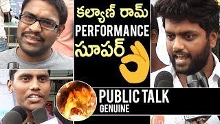 Naa Nuvve Movie Public Talk | Nandamuri Kalyan Ram | Tamanna | TFPC - TFPC