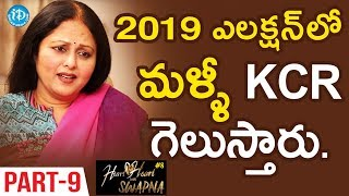 Actress Jayasudha Exclusive Interview Part #9 || Heart To Heart With Swapna - IDREAMMOVIES