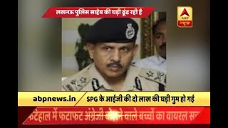 Lucknow Police All Busy In Searching IG's Stolen Wrist Watch Worth Rs 2 lakh | ABP News - ABPNEWSTV