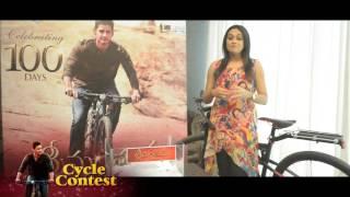 Srimanthudu Cycle contest winner - idlebrain.com - IDLEBRAINLIVE