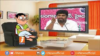 Dada Punches On TRS Balka Suman Over Comments On Revanth Reddy | Pin Counter | iNews - INEWS