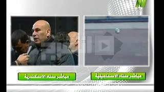 إبراهيم حسن: مباراة سموحة كانت صعبة ونهدي الفوز لروح يوسف محيي