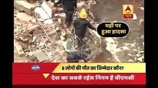 Jan Man: 8 die as building collapses in Mumbai; rescue operation still going on - ABPNEWSTV