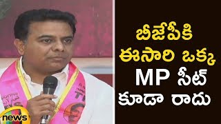 KTR Open Challenge to BJP Party Over Upcoming Elections | KTR Latest Press Meet | Mango News - MANGONEWS