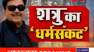 Deshhit: Congress leader Shatrughan Sinha joins wife Poonam's roadshow - ZEENEWS