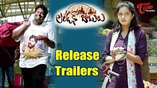 London Babulu Release Trailers | Back to Back | Swathi | Priyadarshi | Rakshith - TELUGUONE