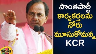 CM KCR Speech At Alampur | #TelanganaElections2018 | KCR Latest Speech | TRS Meeting Updates - MANGONEWS
