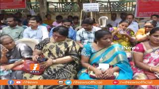 AP NGOs Protest And Demands AP Special Status In Eluru   West Godavari   iNews - INEWS