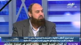 نبيل نعيم:
