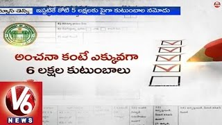 Population index exceeds the expectation of government reports Household survey - V6NEWSTELUGU