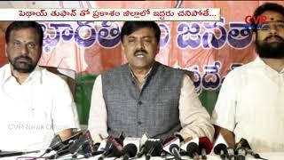 GVL Narasimha Rao Counter Attack On Chandrababu | CVR News - CVRNEWSOFFICIAL