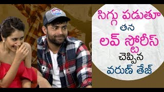 Varun Tej reveals his school love stories, see Raashi Khanna reaction || Tholi Prema || #TholiPrema - IGTELUGU