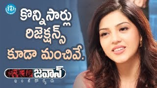 Rejections Will Make You A Stronger Person - Mehreen || Talking Movies With iDream || #Jawaan - IDREAMMOVIES