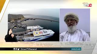 ندوة تدوين تاريخ محافظة مسندم