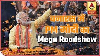Varanasi: Modi to hold mega roadshow today - ABPNEWSTV