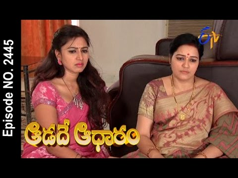 Aadade Aadharam | 18th May 2017 | Full Episode No 2445 | ETV Telugu | cinevedika.com