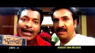 Satya & Srinivas Reddy bytes - Best Actors - idlebrain.com - IDLEBRAINLIVE