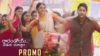 Rarandoi Veduka Chuddam Release Promo   Naga Chaitanya   Rakul Preet Singh   TFPC - TFPC