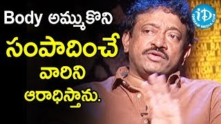 Fan Following Is Because Of Her Beauty Only - Ram Gopal Varma | Ramuism 2nd Dose - IDREAMMOVIES
