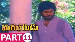 Magadheerudu Full Movie Part 11 | Chiranjeevi, Jayasudha || Vijaya Bapineedu || S P Balasubrahmanyam - IDREAMMOVIES
