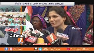 Dissent in Telangana Congress Hits Gandhi Bhavan | Vyara Leaders Protest Against Renuka | iNews - INEWS