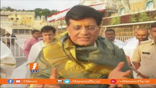 Railway Minister Piyush Goyal Visits Tirumala | iNews - INEWS