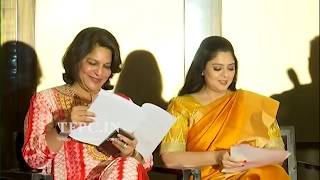 TSR TV9 Film Awards Press Meet | Nagma | TFPC - TFPC