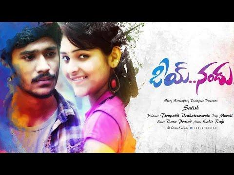 Oye Nandu - Telugu Short Film