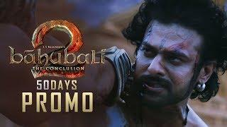 Baahubali 2 Movie 50 Days Promo | Baahubali 2 Dialogue Trailer | SS Rajamouli, Prabhas | TFPC - TFPC