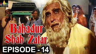 Bahadur Shah Zafar Episode - 14 | Hindi Tv Serials | Sri Balaji Video - SRIBALAJIMOVIES