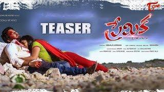 Premika Movie Teaser || Tanish || Sruthi Yugai - TELUGUONE