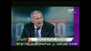 رئيس أتحاد كرة اليد: العدو الأول لمصر ليس قطر
