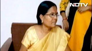 फरार चल रहीं बिहार सरकार की पूर्व मंत्री मंजू वर्मा ने किया सरेंडर - NDTVINDIA