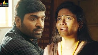 Sindhubaadh Movie Vijay Setupati Searching for Anjali | 2019 Latest Movie Scenes | Sri Balaji Video - SRIBALAJIMOVIES