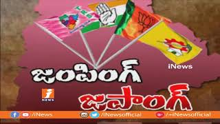 Debate On Political Leaders Migration And All Parties Alliance In Telangana | Part-2 | iNews - INEWS