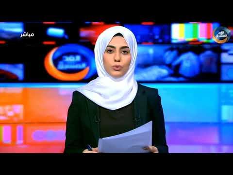 موجز أخبار الثامنة مساءً |أبناء حضرموت يسيرون قافلة غذائية دعمًأ للقوات الجنوبية في الضالع (9 مايو)