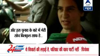 Priyanka slams Varun, says LS poll not a family tea party - ABPNEWSTV