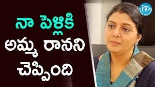 నా పెళ్లికి అమ్మ రానని చెప్పింది  - Actress Bhanupriya || Dialogue With Prema - IDREAMMOVIES