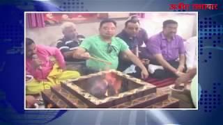 video : अमृतसर : जीएसटी को लेकर कपड़ा व्यापारियों ने करवाया हवन